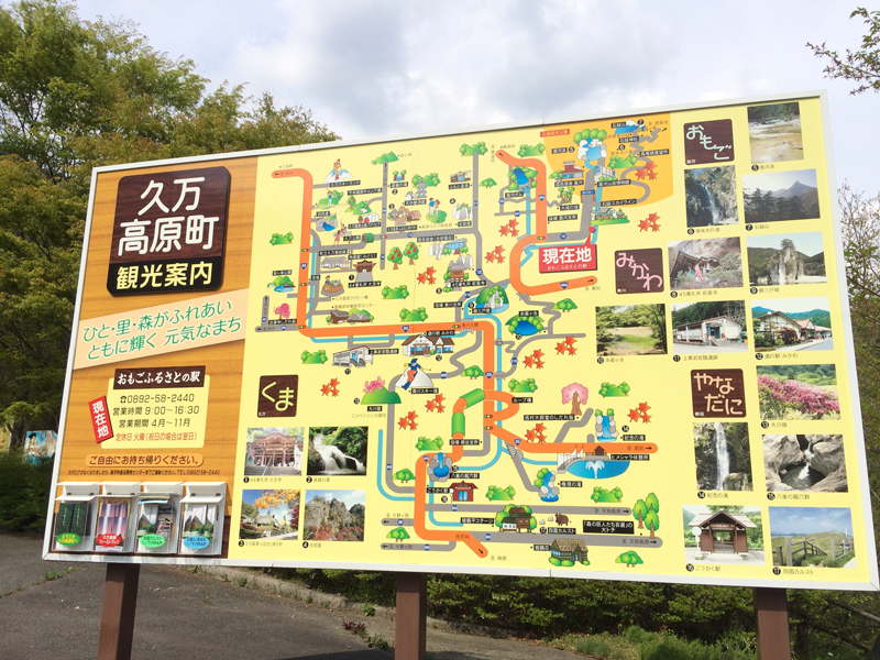 shikoku8