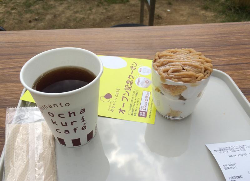 shikoku18
