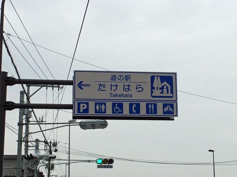 shikoku57