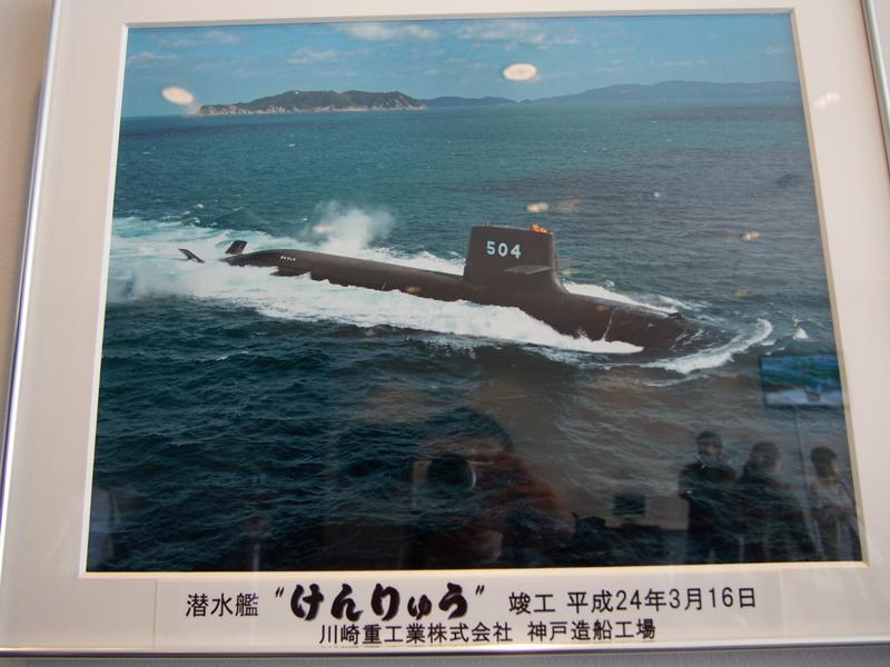 shikoku73