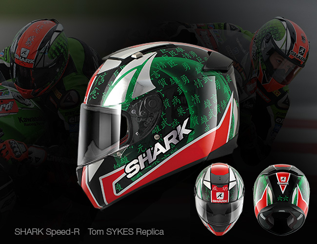 Speed-R-Sykes